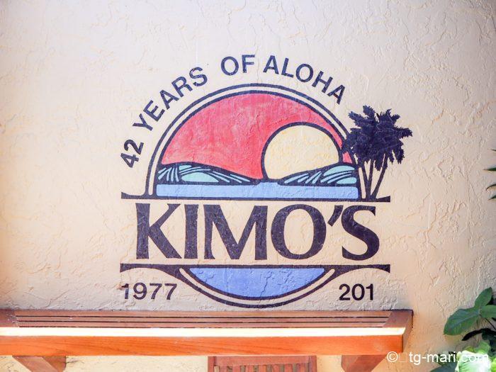 マウイ島のKimo's