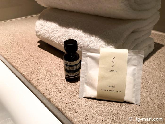 パークハイアット東京のタオル