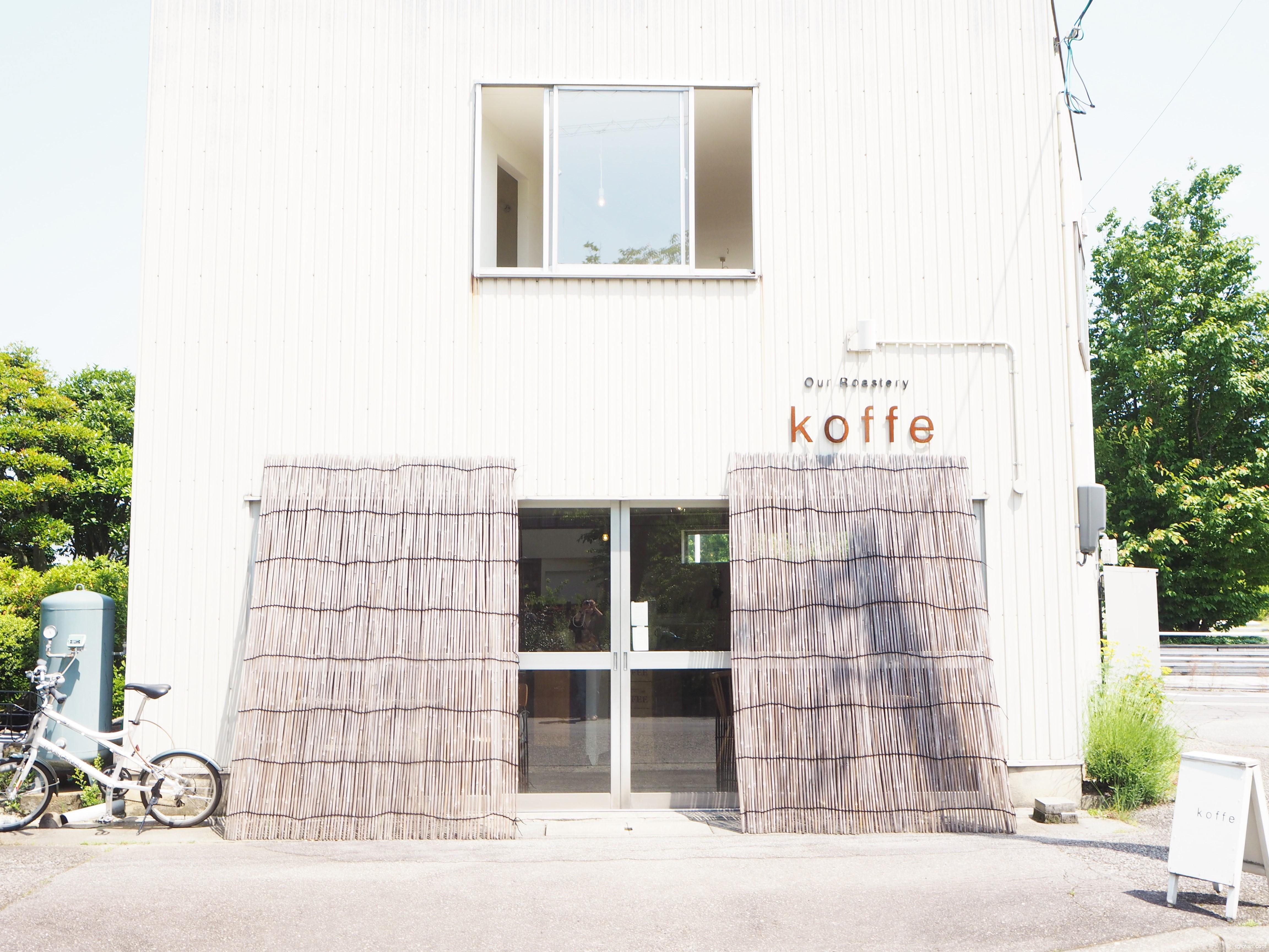 富山の隠れ家カフェkoffe