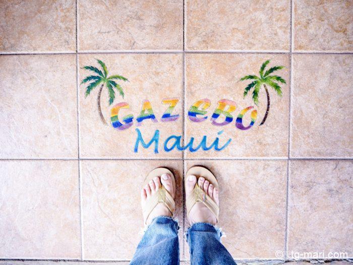 マウイ島のレストランGazebo